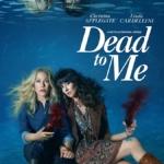 『Dead to Me ~サヨナラの裏に~』シーズン2