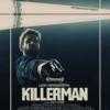 映画『KILLERMAN/キラーマン』