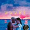 映画『WAVES/ウェイブス』