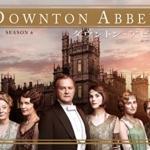『ダウントン・アビー』シーズン6