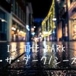 海外ドラマ「イン・ザ・ダーク」